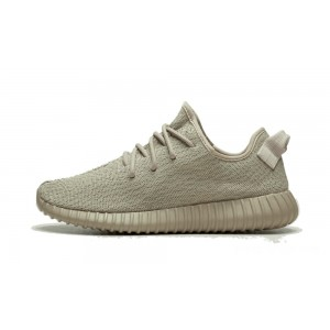 Adidas Yeezy Boost 350 Shoes Oxford Tan on Sale