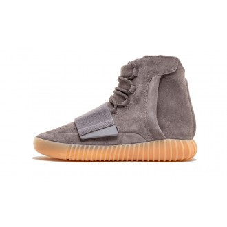 Adidas Yeezy Boost 750 Shoes Grey Gum on Sale